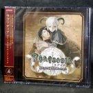 SUIKODEN TACTICS PS2 RHAPSODIA GAME MUSIC CD SOUNDTRACK