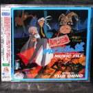 LUPIN CASTLE OF CAGLIOSTRO MUSIC FILE SOUNDTRACK CD NEW
