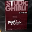 STUDIO GHIBLI JAZZ STYLE PIANO SOLO MUSIC SCORE BOOK