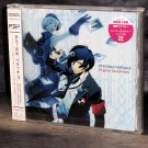 PERSONA 3 PORTABLE PSP SOUNDTRACK JPN GAME MUSIC CD NEW