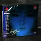 TWILIGHT SYNDROME SAIKAI PS1 JAPAN RPG GAME SEALED NEW