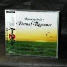 ROMANCING SAGA 2 ETERNAL ROMANCE JAPAN GAME MUSIC CD