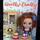 DOLLY DOLLY 16 NEW JAPANESE DOLL BOOK BLYTHE JAPAN ETC