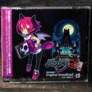 DISGAEA 3 SOUNDTRACK PS3 GAME MUSIC CD NEW