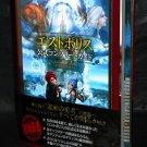 ESTPOLIS NINTENDO DS RPG JAPAN COMPLETE GUIDE BOOK NEW