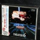 GALAXIAN NAMCO GAME SOUND EXPRESS VOL.12 MUSIC CD