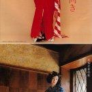 KIMONO HIME VOL. 2 JAPANESE BOOK NEW GETA TABI FASHION
