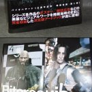 BIOHAZARD RESIDENT EVIL AD ARTS BOOK JAPAN GAME ART NEW
