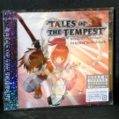 TALES OF TEMPEST NINTENDO DS GAME SOUNDTRACK MUSIC 2 CD