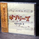 GHIBLIES EPISODE 2 SOUNDTRACK JAPAN ANIME MUSIC CD NEW