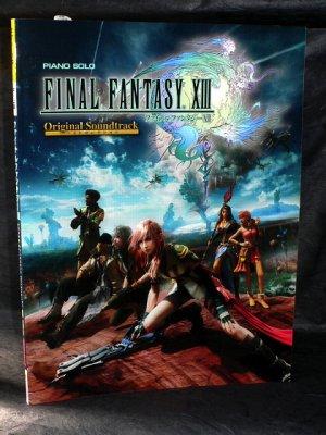 FINAL FANTASY XIII SOUNDTRACK BEST MUSIC SCORE BOOK NEW
