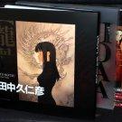 KUNIHIKO TANAKA ILLUSTRATIONS ANIME RYU-KOTSU ART BOOK
