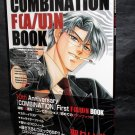 COMBINATION F(A-U)N BOOK JAPAN ANIME MANGA ART BOOK