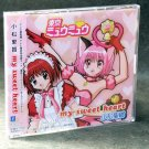 TOKYO MEW MEW OPENING THEME SONG ANIME MUSIC CD NEW