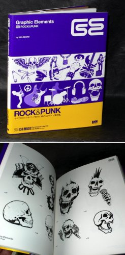 ROCK AND PUNK BOOK AND CD CLIP ART EPS JPEG NEW
