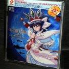 DANCING BLADE TEARS OF EDEN PS 1 JAPAN GAME MUSIC CD