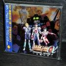 SUPER ROBOT TAISEN ALPHA SCORE II PS 1 GAME MUSIC CD