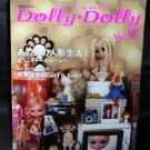 DOLLY DOLLY 17 NEW JAPANESE DOLL BOOK BLYTHE JAPAN ETC