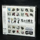 FINAL FANTASY GAIDEN DS GAME MUSIC JAPAN SOUNDTRACK CD