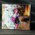 ATELIER RORONA PS3 SOUNDTRACK JAPAN GAME MUSIC CD NEW