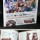 DRAGON SHADOW SPELL PS2 JAPAN GAME ART BOOK AND DVD NEW