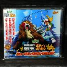 POCKET MONSTERS LORD OF CRYSTAL TOWER ANIME MUSIC CD
