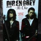 DIR EN GREY GUITAR BOOK FEATURING KAORU AND DIE NEW