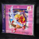 DANCING BLADE PS ONE JAPAN GAME MUSIC CD SOUNDTRACK NEW