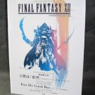 FINAL FANTASY XII PS2 GAME PIANO MUSIC SCORE BOOK NEW