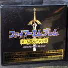 FIRE EMBLEM SHADOW DRAGON DS GAME MUSIC OST CD NEW