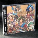 HEROES OF MANA DS ORIGINAL SOUNDTRACK OST 2 CD SET NEW