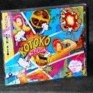 HAYATE COMBAT BUTLER ANIME MANGA MUSIC KOTOKO CD NEW