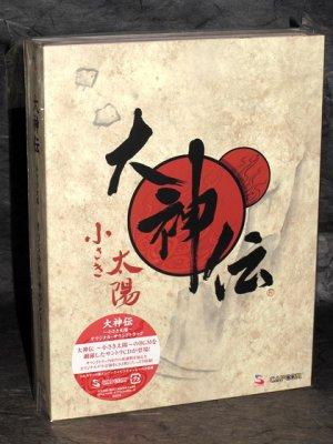 Okamiden DS CAPCOM JAPAN GAME MUSIC 4 CD BOX SET NEW