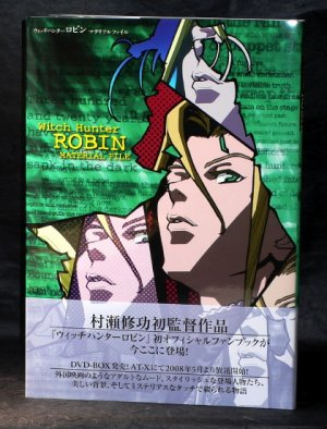 WITCH HUNTER ROBIN MATERIAL FILE ANIME ART BOOK NEW