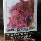 SANDS OF DESTRUCTION DS GAME ART BOOK JAPAN NEW