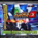 BANGAI-O SPIRITS DS N64 DC GAME MUSIC BGM CD NEW