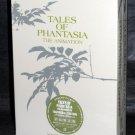 Tales of Phantasia Animation II Yggdrasil DVD CD NEW