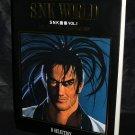 ART OF SNK WORLD 1 SAMURAI SPIRITS NEO GEO GAME BOOK