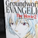 EVANGELION MOVIE 2 GROUNDWORK JAPAN ANIME ART BOOK NEW