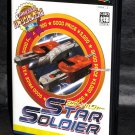 Star Soldier PS2 HUDSON JPN PLAYSTATION 2 Shooting Game