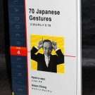 70 JAPANESE GESTURES GUIDE BOOK ANIME MANGA REFERENCE