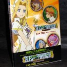 Tales of Phantasia OVA Anime Fan Disc Ltd Ed DVD NEW
