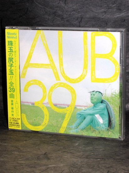 Arakawa Under The Bridge Japan ANIME MUSIC CD NEW