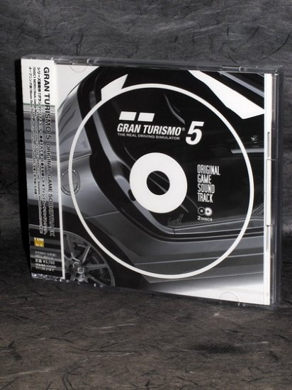Gran Turismo 5 PS3 Game Soundtrack Japan Music CD NEW