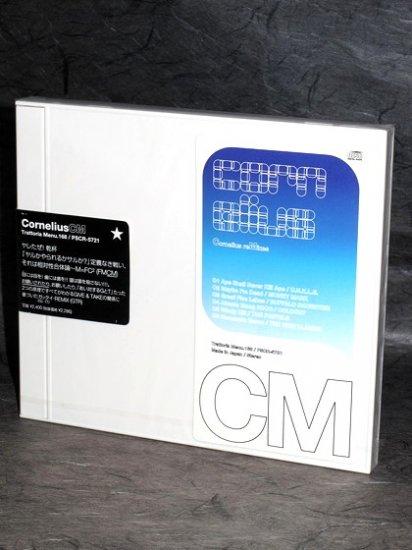 CORNELIUS CM JAPAN ORIGINAL REMIX MUSIC CD JROCK NEW