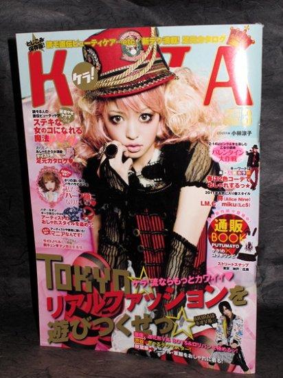 Kera 151 March 2011 Gothic Lolita Punk Japan Mag New