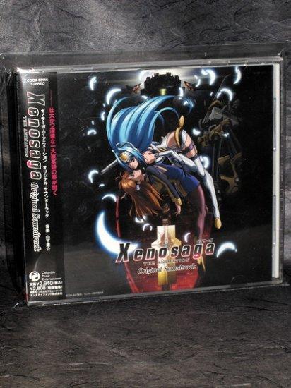 Xenosaga THE ANIMATION Original Soundtrack Music CD