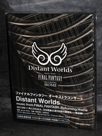 Distant Worlds FINAL FANTASY Returning home 1 DVD 2 CD