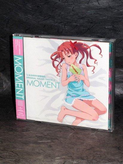 Toaru Kagaku no Railgun Soundtrack 2 Anime CD NEW