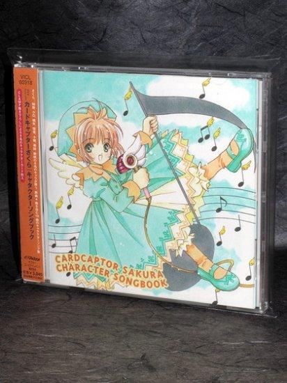 Card Captor Sakura Cardcaptors Character Song Book CD
